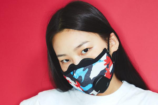 Apury Basic Mask (CAMO)