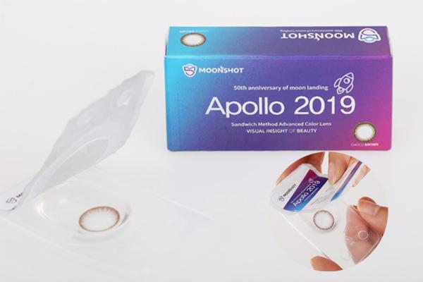 MOONSHOT BEAUTYLENS –  Apollo 2019